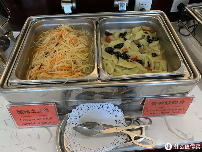 兴旺国际饭店 -- 吃的如何?!