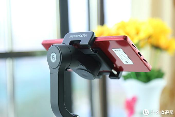 小巧便携,还可折叠的手机稳定器,让你轻松玩转VLOG拍摄