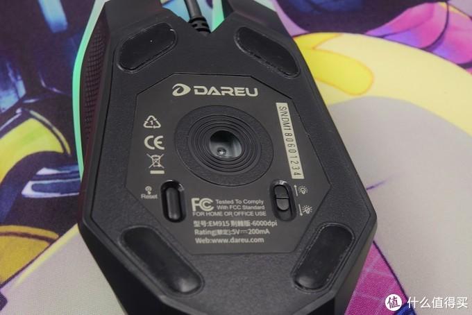 一路披荆斩棘—达尔优EM915荆棘版游戏鼠标