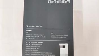 钛度暗鸦之眼电脑游戏耳机外观展示(主体|呼吸灯|耳罩|滚轮)