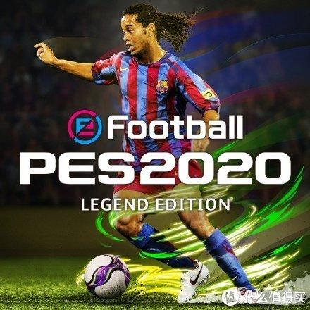 重返游戏:《实况足球2020》获得尤文图斯独家版权!
