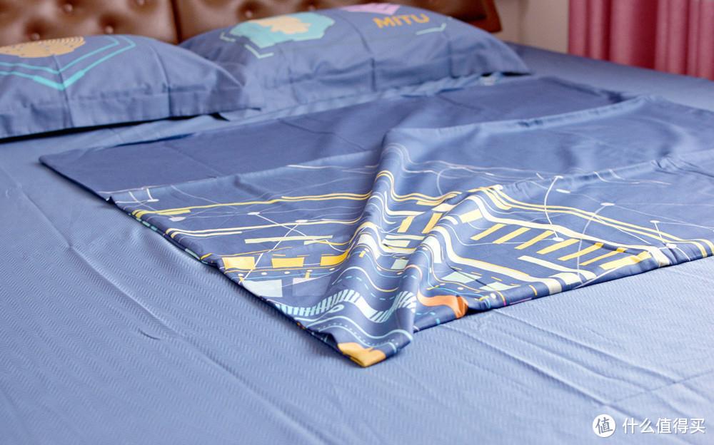 水星家纺小米有品联名订制四件套:从此爱·尚·简·色生活