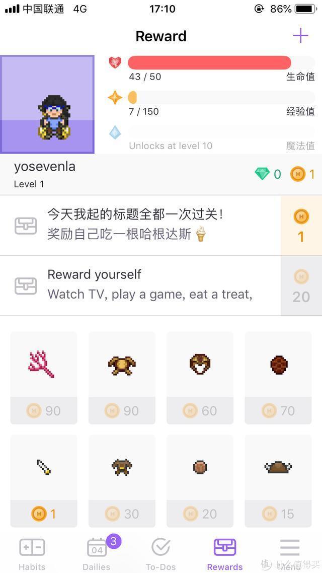 效率提升100倍,这个App让你的工作好玩过游戏!