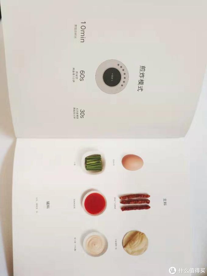 米家电磁炉套装 锋味定制版 评测