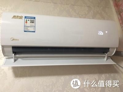 美的大一1p匹一级能效变频节能冷暖空调挂机KFR-26GW/WXAN8A1@ 评测