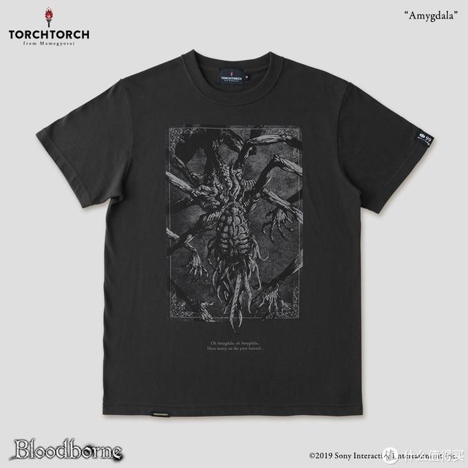 重返游戏:TORCH TORCH将推出4款《血源诅咒》T恤