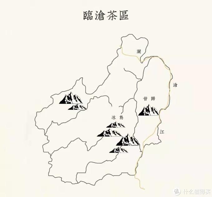 ▲云南临沧茶区分布图,昔归、冰岛等品种均在临沧茶区