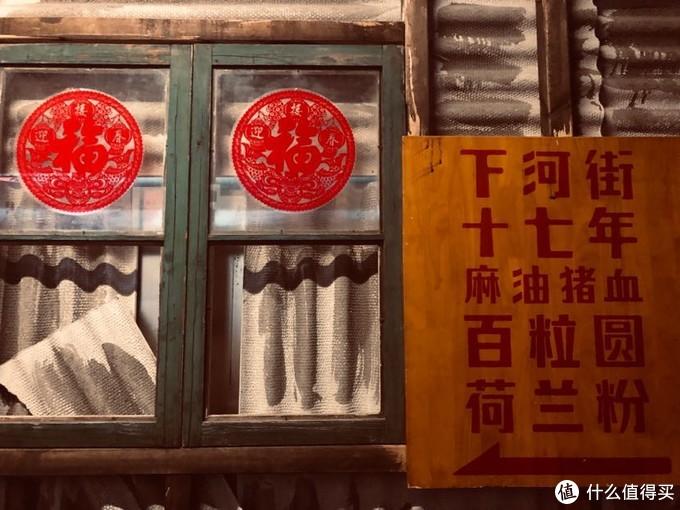 文和友老长沙龙虾馆(海信广场店)