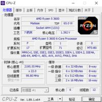 AMD Ryzen5 3600  CPU使用总结(功耗|温度|性能|设置)