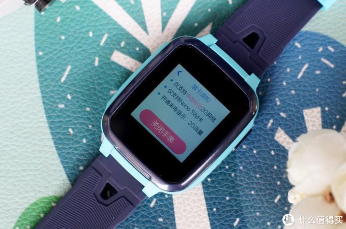 每个孩子都需要一个守护天使——360儿童手表SE 5测评