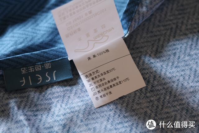 小米有品联合水星家纺推出米兔床品四件套,粉丝这下有福了