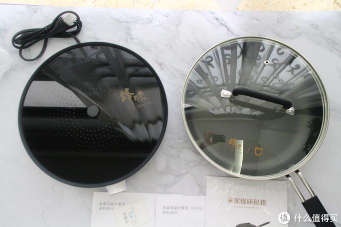 大厨都做不好的温泉蛋,米家电磁炉能办到,米家电磁炉锋味定制版体验