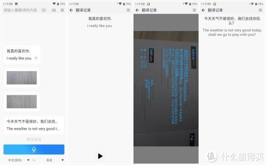 多亲Ai电话Qin2全面屏加持尽显智慧