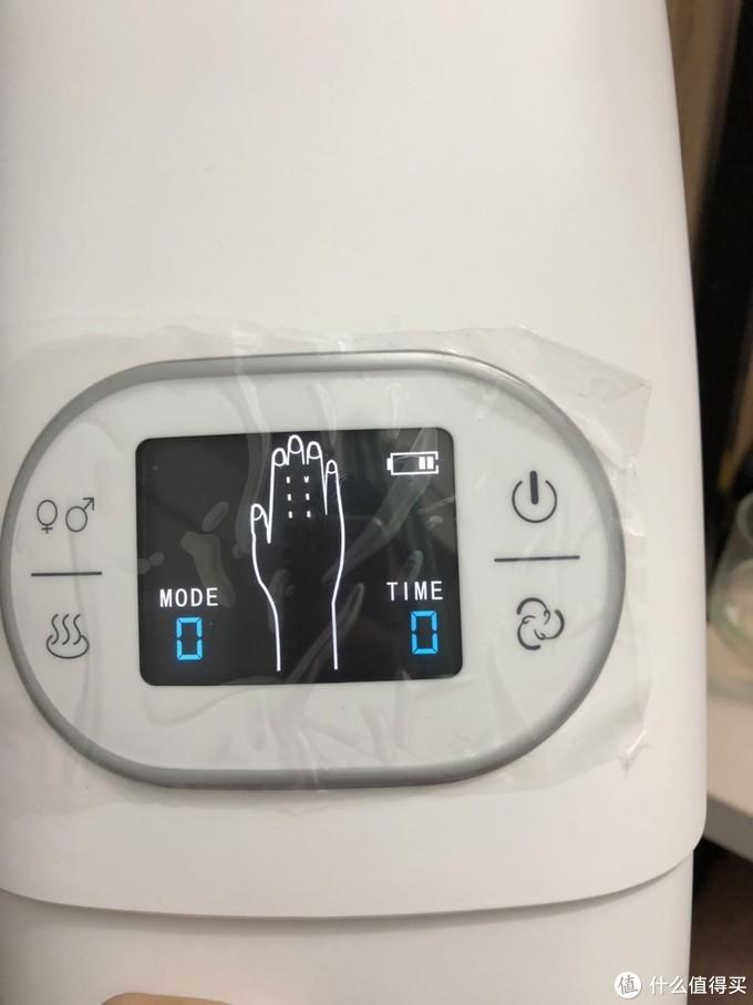 小米有品:PMA石墨烯手部按摩仪开箱评测