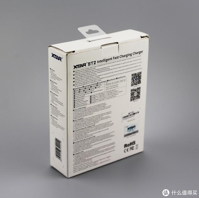 向传统的充电方式说再见——XTAR ST2充电器轻体验