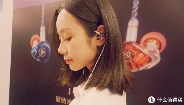 发烧友的性价比优选 七赫兹i77Pro入耳式耳机体验