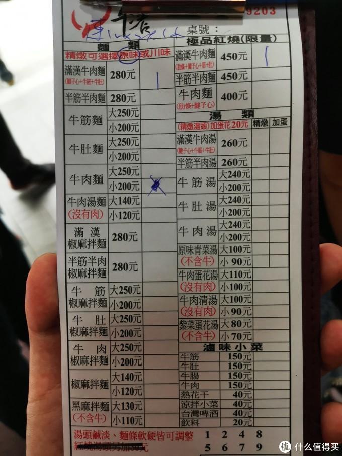 台湾环岛亲子游——超详细攻略,看这一篇就够了!