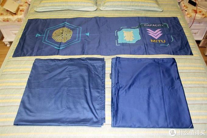 杨洋代言 有品&水星联名定制米兔四件套
