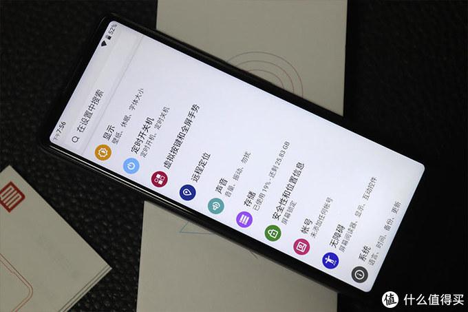 """全网首发:彻底告别按键式""""老人机"""",多亲AI助手Qin 2全面屏手机体验"""