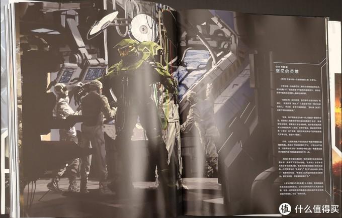 打开这本《朝圣之旅:光环创世艺术设定集》,我仿佛看到了一个新的世界