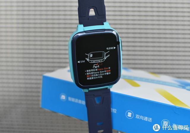 入门级售价加持智能语音助手,360儿童手表SE5超长待机不怕水
