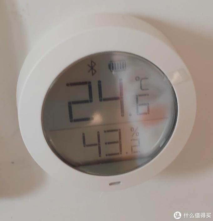 空调房恒温24.6度