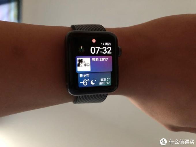 使用智能手表的一年半以后