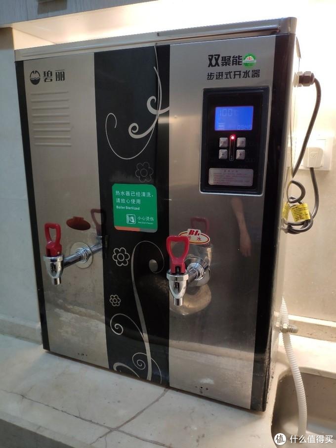 公共区提供的饮用水机