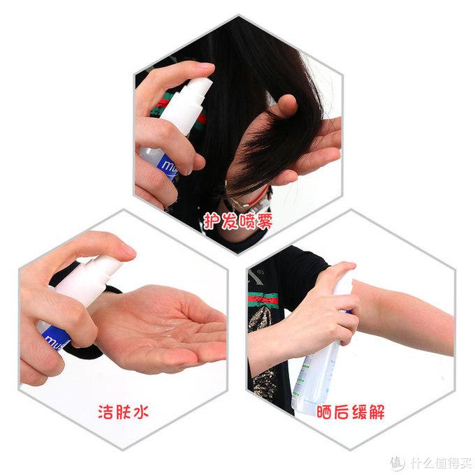 液体爽肤粉测评,肌肤问题统统放马过来!