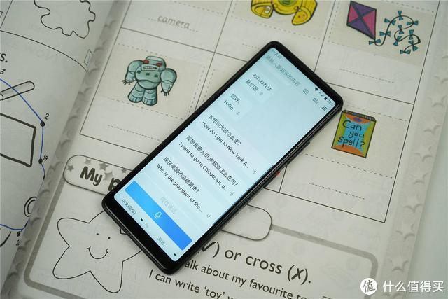 """多亲手机正式进入""""全面屏""""时代,内置小爱同学,你怎么看?"""