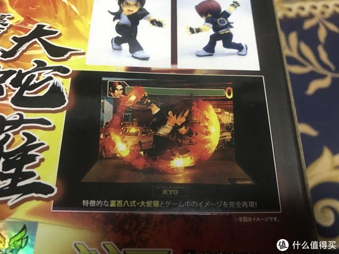 80后的回忆 —— 《拳皇'98》Q版草薙京,炎之贵公子必杀技再现!