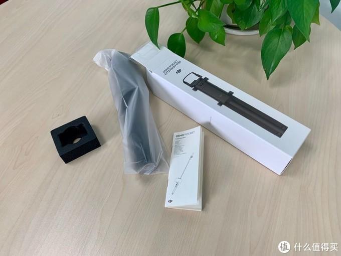 [首发开箱]OSMO Pocket官方加长杆-从简洁到累赘?从随意到专业!