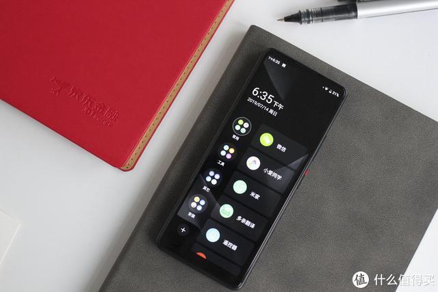 只要499元的全面屏手机,小爱同学+红外遥控,一个都不缺