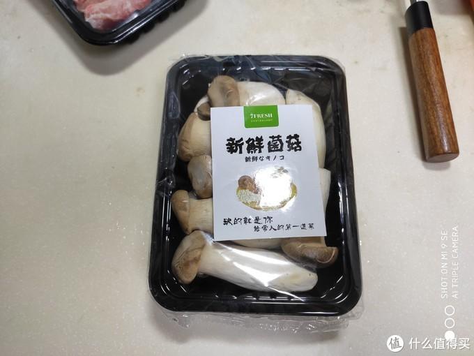产品来自京东旗下七鲜超市