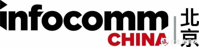 国画虚拟仿真投影解决方案亮相Infocomm China 2019