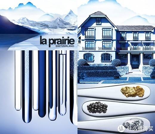 内含鱼子、纯金、铂金?吃土也买不起的高端护肤—LaPrairie