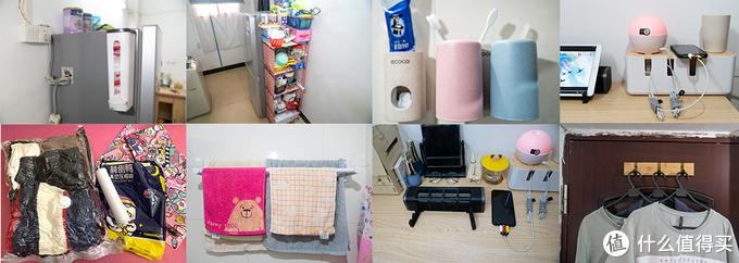 5年租房客的房间好物与空间利用分享