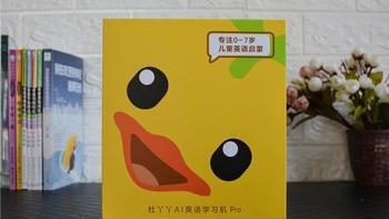 杜丫丫 儿童智能英语学习机开箱晒物(主机|提手|屏幕|电源键|喇叭)