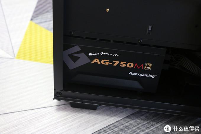 全模组750W电源仅399,双卡交火无压力——美商艾湃电竞AG-750M体验