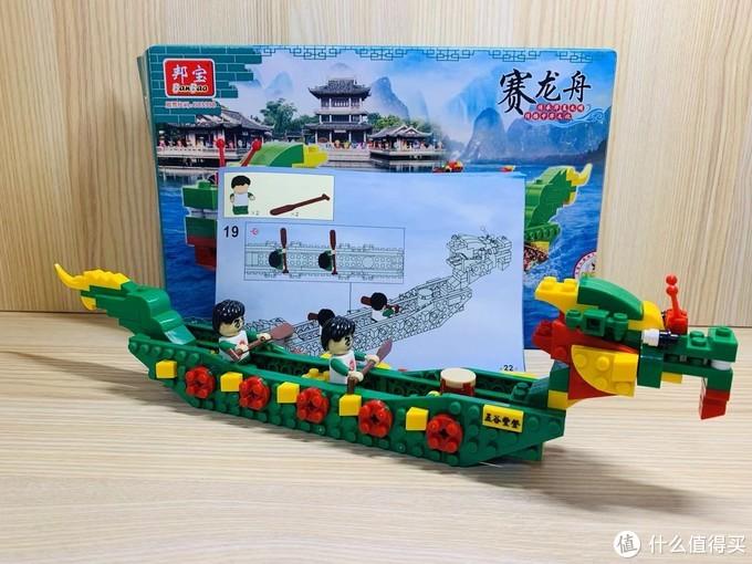 这个船桨也是比较难按到小人的手上~