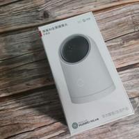 华为海雀AI全景摄像头开箱晒物(主机|适配器|连接线|底座|按键)