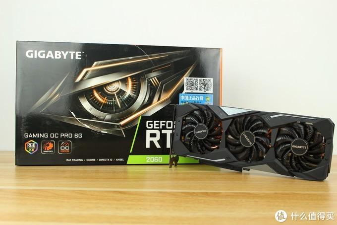 7000元游戏主机如何搭,8700+RTX2060走起