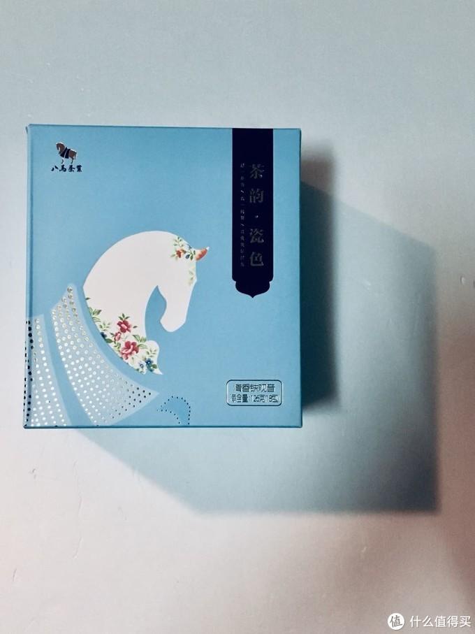 八马茶业清香型铁观音和茶具组合礼盒装