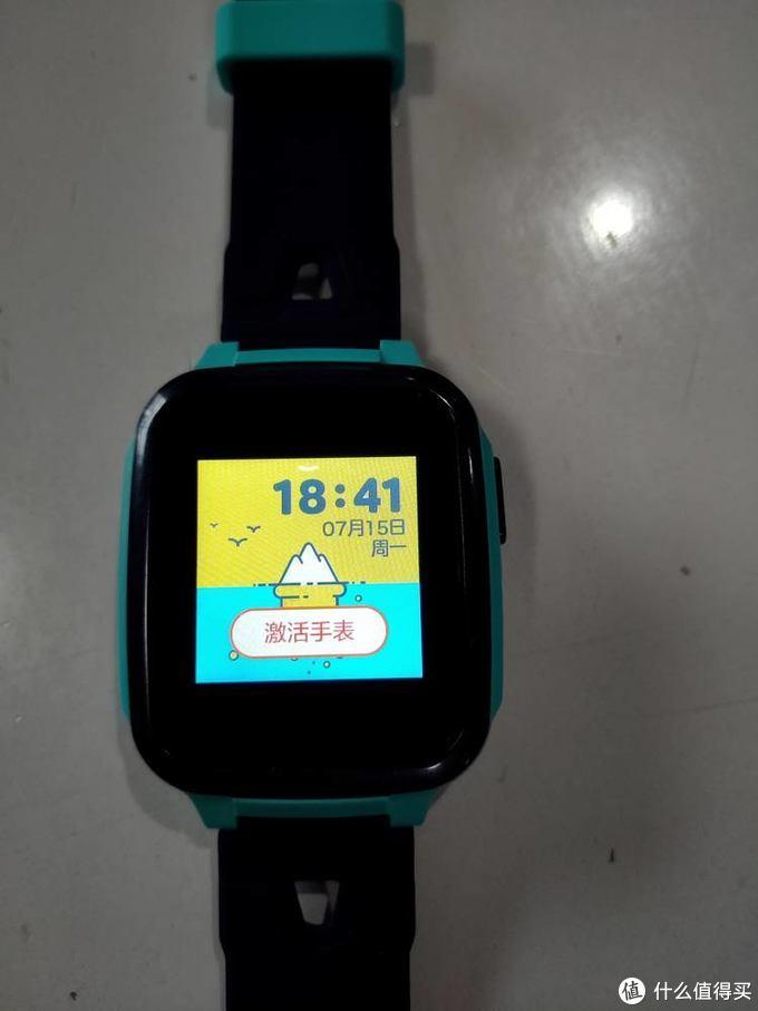 好看易用,极致性价比的360儿童手表SE5