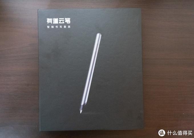 实时手写同步的云端笔记——有道云笔智能书写套装使用体验
