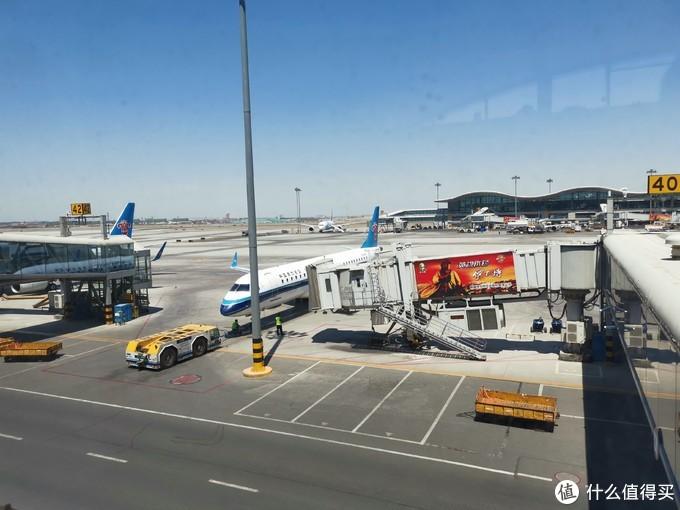 乌鲁木齐地窝堡机场