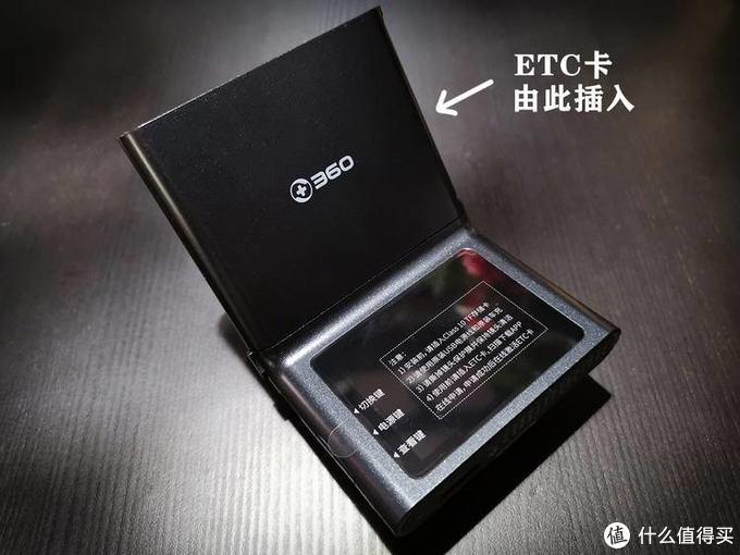 ETC加持!360行车记录仪ETC一体机G380开箱
