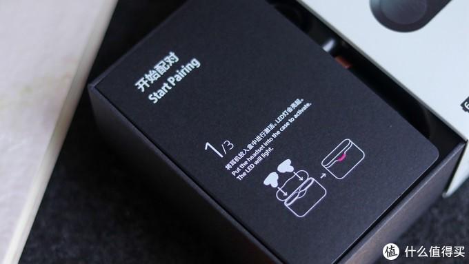 索尼WF-1000XM3第一波抢先听 ——黑科技满满,降噪惊艳了