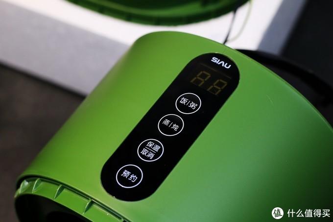 一个人在外,让你享受有家的感觉——SIAU诗杭迷你电饭煲测评