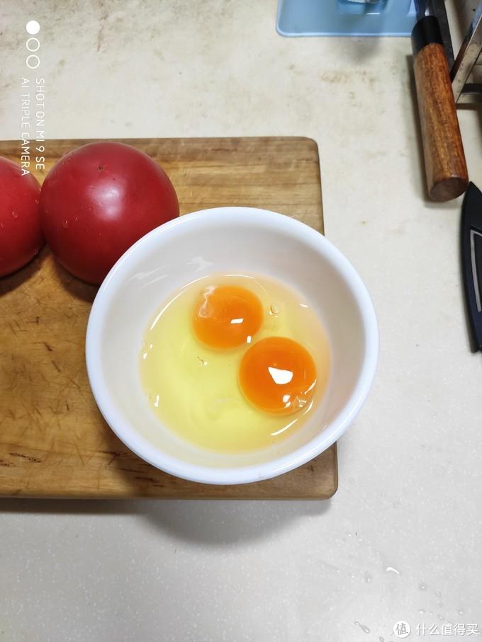零失误!入手极简!南北通杀!众口可调的红黄配:西红柿炒鸡蛋